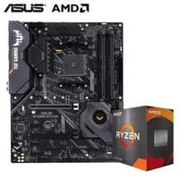 AMD 锐龙 7 5800X CPU处理器 8核16线程 + 华硕 TUF GAMING X570-PLUS 主板 板U套装