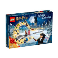LEGO 乐高 哈利波特系列 75981 圣诞倒数日历
