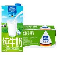 京东PLUS会员:Oldenburger 欧德堡 超高温处理脱脂纯牛奶 1L*2盒 *2件