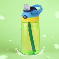 【爆款】儿童水杯吸管杯 450ML