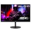 acer 宏碁 XV272UP 27英寸 显示器 2560×1440 144Hz IPS