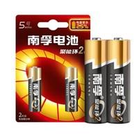 NANFU 南孚 聚能环2代 碱性电池 5号/7号 20粒装