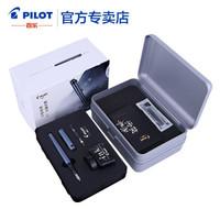 PILOT 百乐 explorer探索者 钢笔 墨水礼盒套装(配上墨器+墨水) F尖 0.4mm