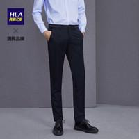 值友专享:HLA 海澜之家 HKCAD3E281A 男士休闲长裤