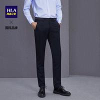 HLA 海澜之家 HKCAD3E281A 男士休闲长裤