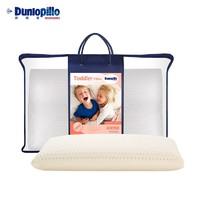 Dunlopillo/邓禄普 婴儿儿童乳胶枕 美国进口特拉雷工艺香甜睡眠乳胶枕 +凑单品