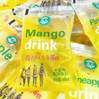 小时候喝的汽水冰袋吃的童年回忆棍90后80后怀旧零食袋装饮料老式 芒果味40袋一件