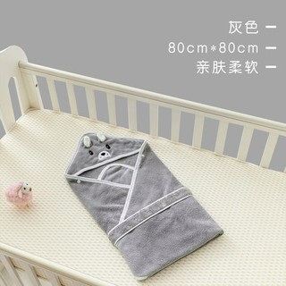 Ziyababy 子雅贝贝 新生婴儿抱被包被秋冬季 80cm*80cm