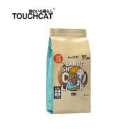 Touchdog它它 花生先生混合猫砂 6L