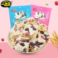 一品兔 雪花酥 蔓越莓味 106g*2袋 *4件