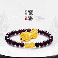 盛爵 足金貔貅石榴石手链 16-18cm/0.1g