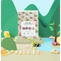 宝宝馋了 儿童零食小馒头1盒装+婴儿幼儿食谱