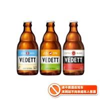 88VIP、凑单品:白熊 啤酒白熊+企鹅+海象组合装 330ml*3 *2件