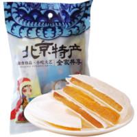 御食园 水果味茯苓夹饼350g *3件