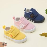 DRIPDROP 婴儿学步鞋