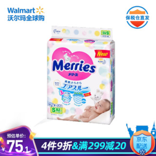 Merries 妙而舒 82874 通用纸尿裤  S82片 * 4件
