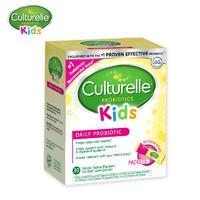 Culturelle 康萃乐 儿童益生菌 粉剂 30袋装 *2件