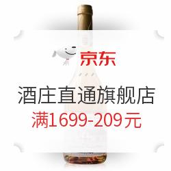 京东-酒庄直通官方旗舰店