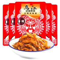 乌江 红油榨菜 80g*5袋 *15件