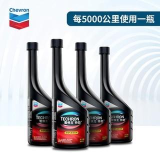 Chevron 雪佛龙 特劲TCP 汽油添加剂 355ml 5瓶