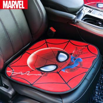 MARVEL 漫威 汽车防滑坐垫 蜘蛛侠 *3件