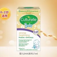 Culturelle 康萃乐 婴儿益生菌藻油DHA滴剂17ml *2件