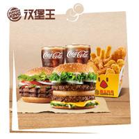 BURGER KING 汉堡王 大胃王双人餐(新) 汉堡套餐 单次电子兑换券 *2件