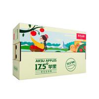 NONGFU SPRING 农夫山泉 阿克苏苹果 10个 *2件