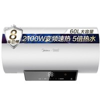 Midea 美的 F6021-V3C 电热水器 60L