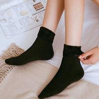 移动专享:CHANSUNRUN 虔生缘 女士加厚雪地袜 4双装 多色可选