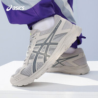 ASICS 亚瑟士 GEL-CONTEND 4 男子缓震跑鞋