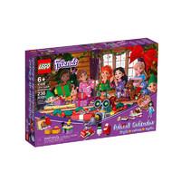 考拉海购黑卡会员:LEGO 乐高 好朋友系列 41420 圣诞倒数日历