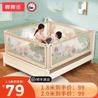棒棒猪 (BabyBBZ)床围栏床护栏婴儿童床挡板宝宝防摔护栏垂直升降 猪之家 1.5米/单面(十档调节) *3件