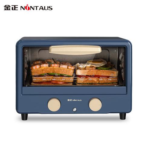金正(NiNTAUS)电烤箱蓝色 家用12L/升 60分钟定时 230度控温 S型双管发热 烘焙蛋挞JZKX-12L06