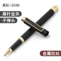 Truecolor 真彩 V3320 子弹头中性笔