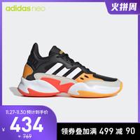 阿迪达斯官网adidas neo 男子休闲运动鞋FW3470 FY7809 *2件