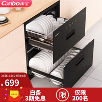 康宝 Canbo XDZ100-EF120消毒柜嵌入式 双层婴儿餐具杯子筷子消毒碗柜家用不锈钢内胆 *2件