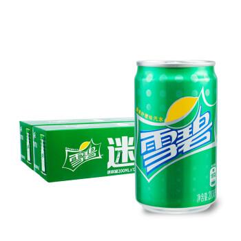 限江浙沪皖地区:Coca-Cola 可口可乐  雪碧 Sprite 柠檬味汽水 200ml*24瓶 *5件