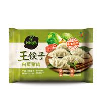 bibigo 必品阁 王饺子 白菜猪肉饺 490g *6件
