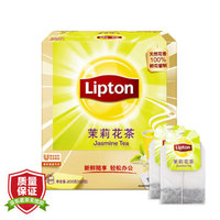 Lipton 立顿 茉莉花茶 袋泡茶包 2g*100包 *6件