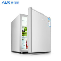 奥克斯(AUX)家用50升单门迷你小型冰箱单冷藏保鲜小冰箱宿舍租房电冰箱BC-50珍珠白 *2件