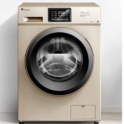 LittleSwan 小天鹅 TG80VT712DG5 滚筒洗衣机 8kg 金色