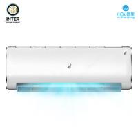 27日0点:JIWU 苏宁极物 小Biu 国米空调 Pro KFR-35GW/BU2(A1)WI 1.5P 冷暖 壁挂式空调