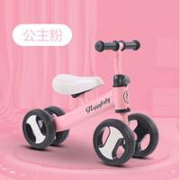 有券的上: 南啵丸 平衡车 粉色 +凑单品
