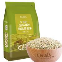 天地粮人 精品 荞麦米 1.25kg(三角麦仁 东北 粗粮杂粮 大米伴侣) *10件