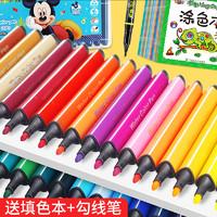 迪士尼 水彩笔 12色