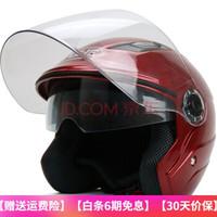 YOHE/永恒 837四季电动摩托车头盔男女 双镜片防晒保暖