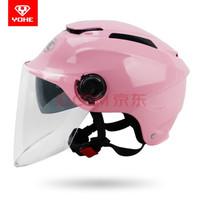 永恒(YOHE) 电动摩托车头盔 男女通用双镜片保暖防风
