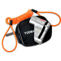 玥玛750E-9004摩托车锁304不锈钢碟刹锁电瓶锁送提醒绳