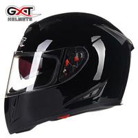 GXT摩托车头盔男女全盔覆式冬季电动车双镜片四季防雾镜片